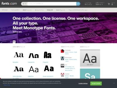 http://www.fonts.com/ja