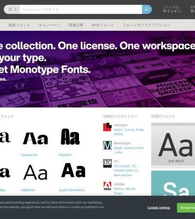 Screenshot of www.fonts.com