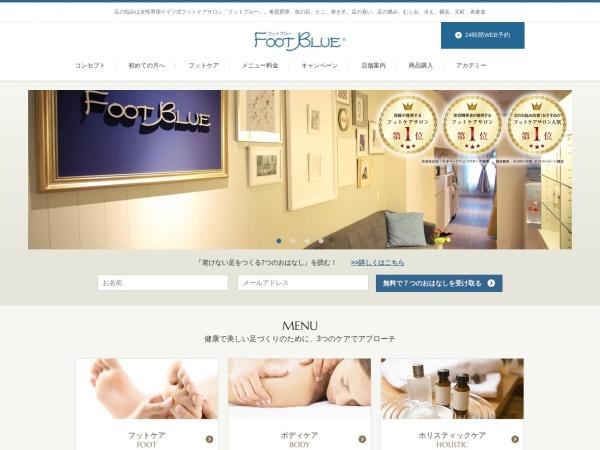 http://www.footblue.co.jp