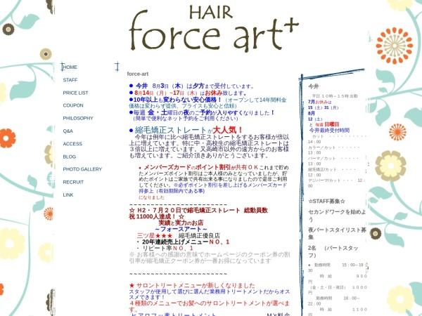 Screenshot of www.force-art.jp