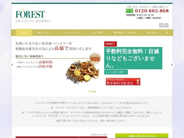 Screenshot of www.forest-au.com