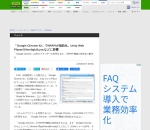 Screenshot of www.forest.impress.co.jp