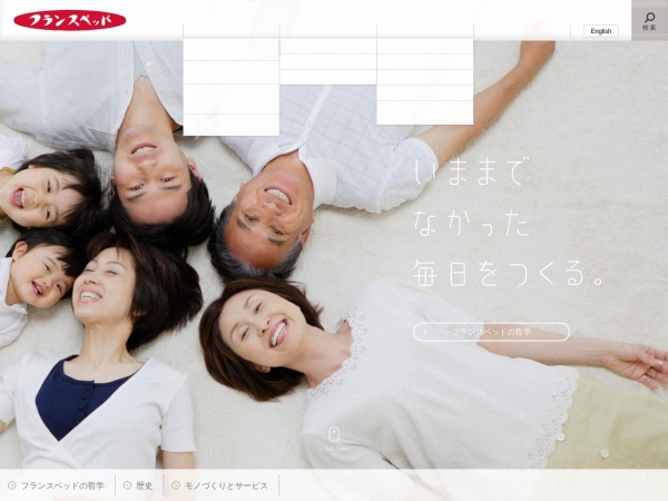 http://www.francebed.co.jp