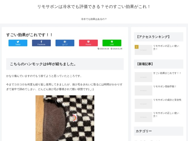 Screenshot of www.freedom-es.jp