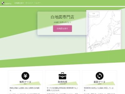 白地図、世界地図、日本地図が無料