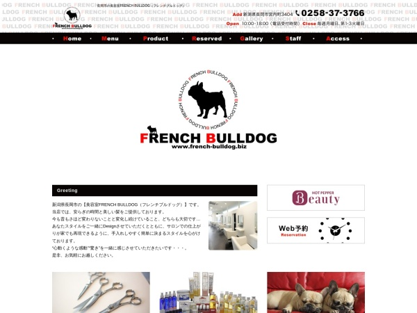 http://www.french-bulldog.biz