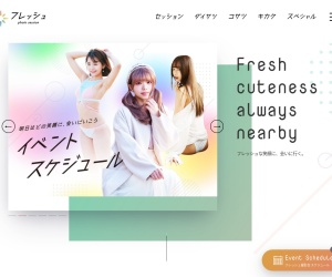 Screenshot of www.fresh-club.net