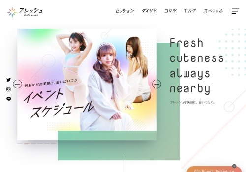 http://www.fresh-club.net/