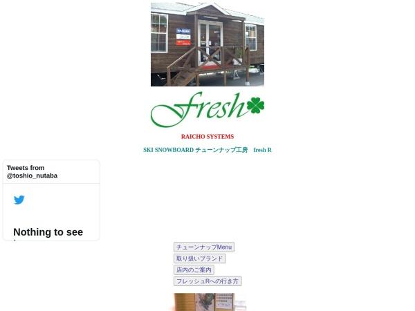 http://www.fresh-ski.com