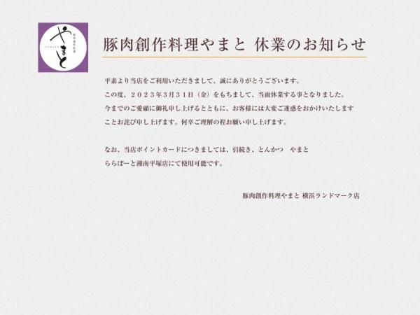 http://www.frieden-dining.com/