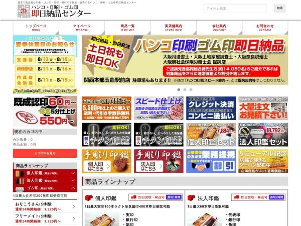 http://www.from-in.co.jp