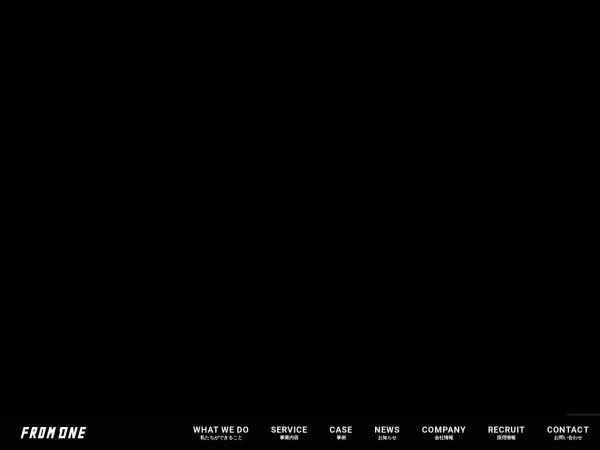 Screenshot of www.from1.com