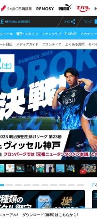 http://www.frontale.co.jp/