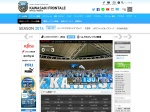 http://www.frontale.co.jp/goto_game/2014/j_league1/27.html