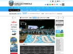 http://www.frontale.co.jp/goto_game/2014/j_league1/30.html