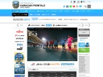 http://www.frontale.co.jp/goto_game/2014/j_league1/31.html