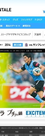 Screenshot of www.frontale.co.jp