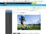 http://www.frontale.co.jp/profile/2016/staff_20.html