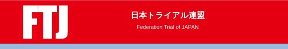 Screenshot of www.ftj.sakuraweb.com