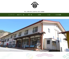 Screenshot of www.fu-kurumi.com
