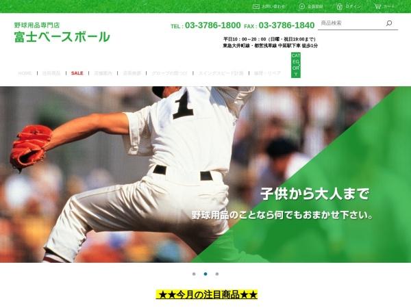Screenshot of www.fuji-baseball.co.jp