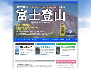 http://www.fuji-tozan.com/index.html
