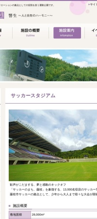 http://www.fujiedascp.com/information/index.php?c=1