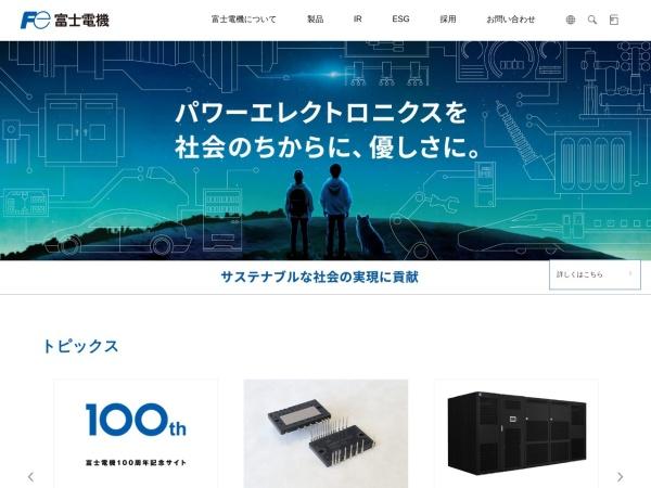 Screenshot of www.fujielectric.co.jp
