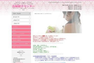 Screenshot of www.fujigen.com