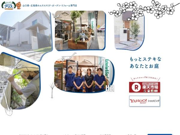 http://www.fujiju.com/