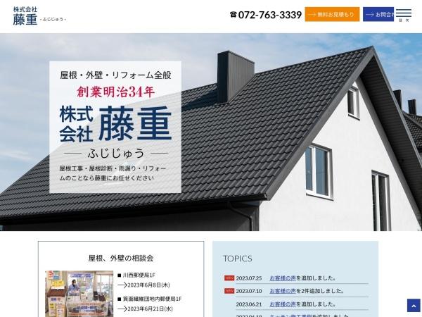 http://www.fujijyu.com