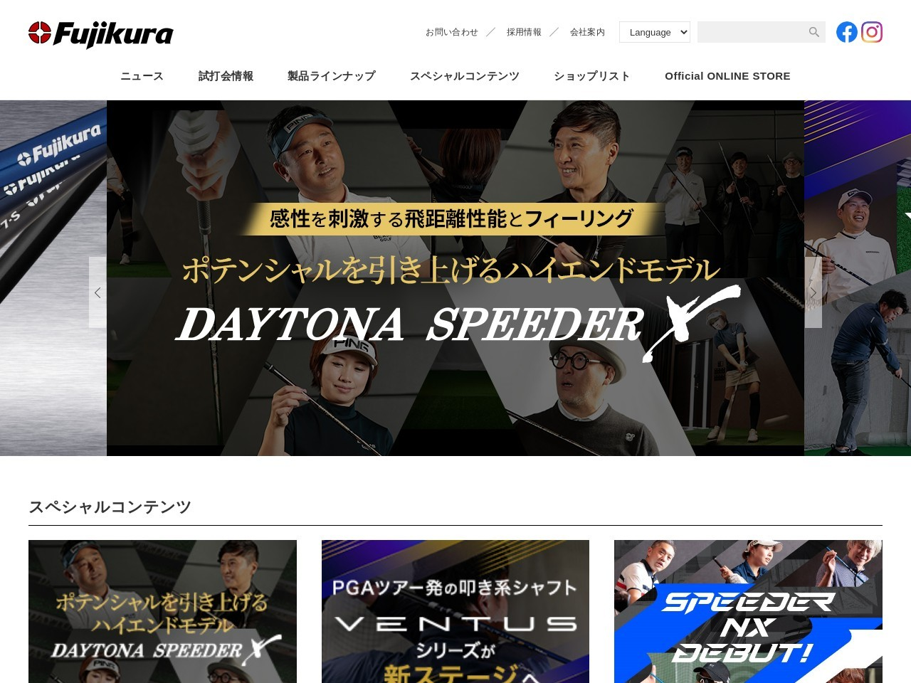 株式会社R&Rフジクラゴルフクラブ相談室大阪店
