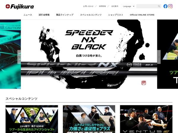 http://www.fujikurashaft.jp