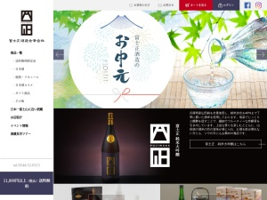 http://www.fujimasa-sake.com/
