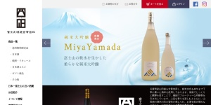 Screenshot of www.fujimasa-sake.com