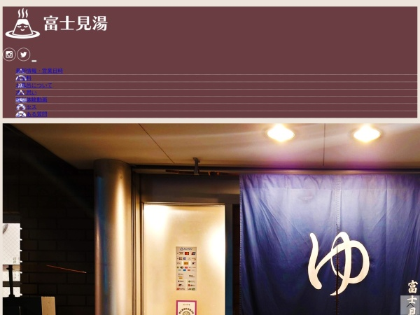 Screenshot of www.fujimi-yu.com