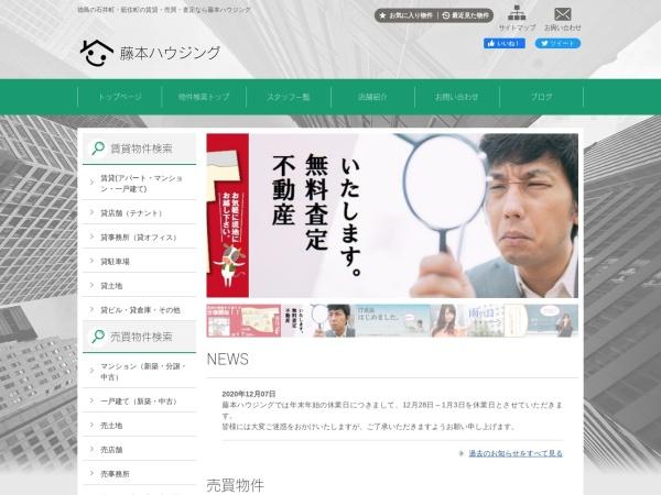 http://www.fujimoto-housing.com/