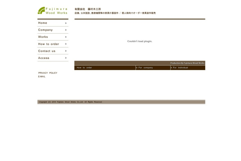 Screenshot of www.fujimura-wood.co.jp