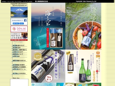 http://www.fujinishiki.com/page/item/index.html