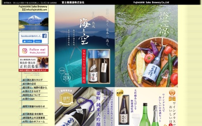 Screenshot of www.fujinishiki.com