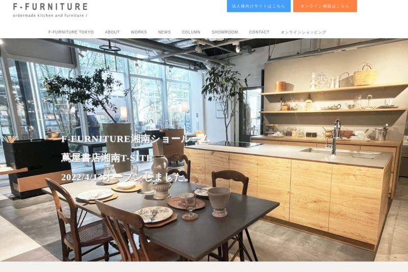 Screenshot of www.fujioka-wood.co.jp
