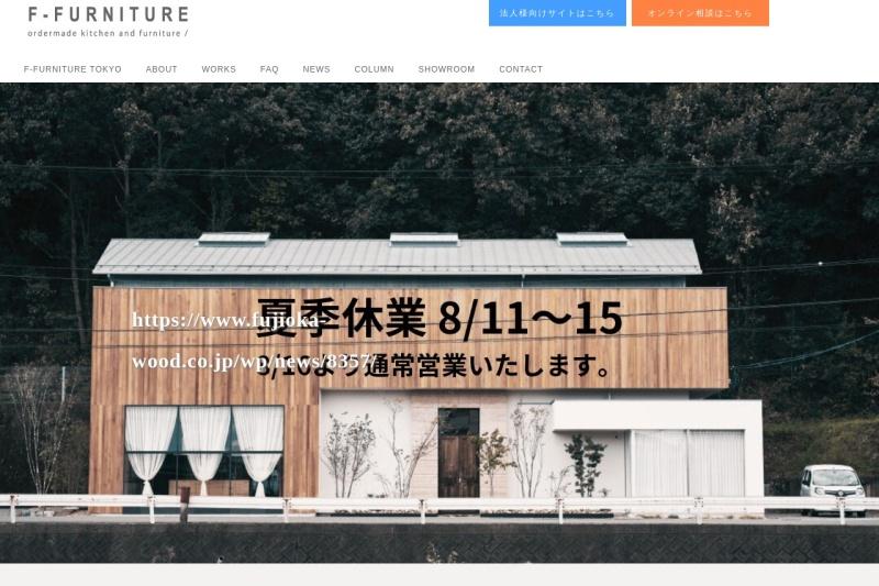 Screenshot of www.fujioka-wood.co.jp