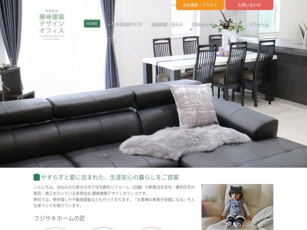 Screenshot of www.fujisakihome.jp