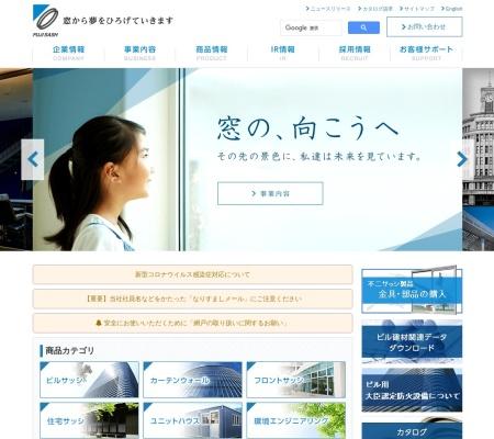 http://www.fujisash.co.jp/