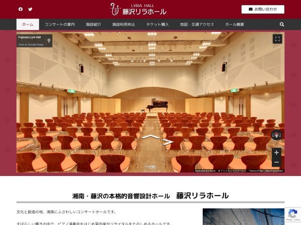 Screenshot of www.fujisawalyra.com