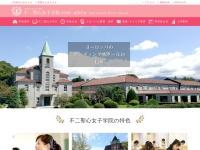 http://www.fujiseishin-jh.ed.jp/