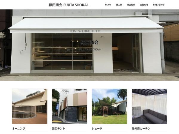 Screenshot of www.fujita-tent.net