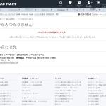 Screenshot of www.fujitsu-webmart.com