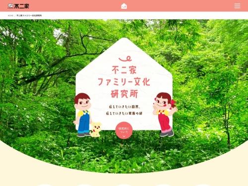 Screenshot of www.fujiya-peko.co.jp