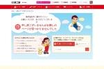 http://www.fujiya-peko.co.jp/sweets/item/16044.html